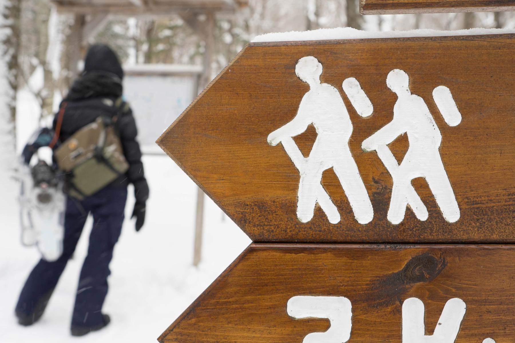 parc-montagne-du-diable-activités-hiver-raquettes-02