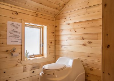 parc-régional-montagne-du-diable-toilette-bouchard